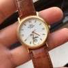 Glycine Gold Quartz